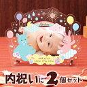 【2個セット】キュートフォルムシリーズ / ベビー名入れメモリアルアクリルフォトフレーム 全3種 写真立て 出産祝い …