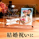 ブライダル用 名入れメモリアルフォトフレーム 全10種【送料無料】写真立て フォトフレーム 結婚記念 結婚式 挙式 披…