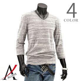 【メール便送料無料】Tシャツ メンズ 7分袖 7分袖Tシャツ トップス 引き揃え 杢 フライス Vネック スコーネ 綿 コットン 綿100% フライス生地 M L LL 送料無料 メンズファッション