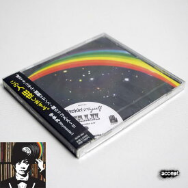 20%OFF SALE Packin' Myself / TAIJI (T-SKRABBLE DJ'S)Galactico RecordsサンプルCD付き/CD セール