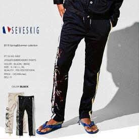 50%OFF SALE SEVESKIG セヴシグ JOGGER EMBROIDERY PANTS ジャージパンツ 日本製 セール