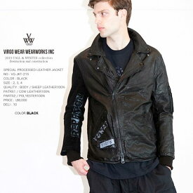 50%OFF VIRGO ヴァルゴ SPECIAL PROCESSED LEATHER JACKET ライダース 日本製 19aw