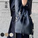 【リアルファーチャームプレゼント】本革 バケツ型バッグ キューブ型バッグ ショルダーバッグ レディース 巾着バッグ …