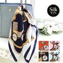 馬柄/バッグ用スカーフ/シルク100%/スカーフ/バッグ/シルク/正方形スカーフ/バッグチャーム/エレガント/クール/フェミニン