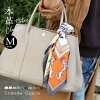 Leather bags ladies tote bag cowhide shoulder bag M size