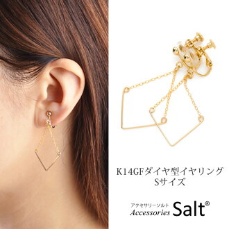 搖 K14GF 鏈菱形耳環小