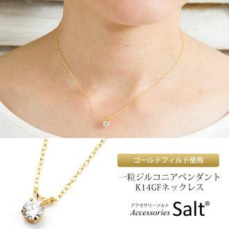 One CZ( cue BIC zirconia) pendant K14GF necklace
