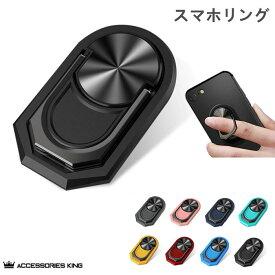 スマホリング バンカーリング iPhone 11 Pro Max XS 8 7 SE2 リング スマホスタンド 指輪型 車載ホルダー 落下防止 角度調整可能 ホールドリング 携帯リング ホルダー アイホン フィンガーリング スマフォスタンド機能 車載マグネット式 磁石ホルダー対応