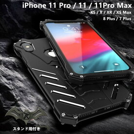 iPhoneSE ケース 第2世代 R-JUST iPhone11 11pro 11promax ケース XR XS X XSMax 8Plus iPhone7Plusケース【iphoneXS Max iphoneXR iPhone x ケース iPhone8PlusケーiPhone7Plusケース 耐久性 アウトドア 耐衝撃 頑丈 アイフォン スマホケース galaxyS8 S8Plus ケース】