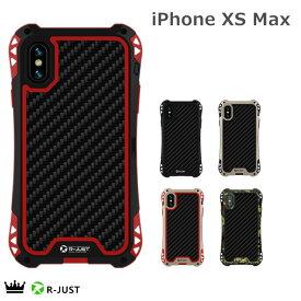 iphone xs max ケース R-JUST iphonexsmax ケース 耐衝撃・防汚・防塵・防滴・防振・生活防水 メタルケース アイフォンxsマックス ケース アイフォンxsマックスケース ハードケース アイフォンケース スマホケース