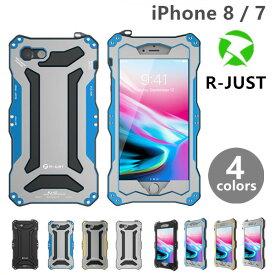 iPhone7 iPhone8 ケース R-JUST ガンダム カバー アイフォン8ケース アイフォン7 アイフォン8 ハードケース GUNDAM 耐衝撃・防汚・防塵・生活防水・防雪 かっこいい スマホケース iPhoneケース