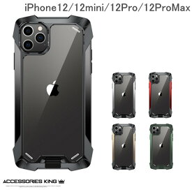 iPhone 12 mini iPhone12 12Pro 12ProMax クリアガラスケース iPhone 12 カバー 耐衝撃 iPhone 12 Pro ケース クリアケース 透明 アイフォン12 ケース ガラスケース iPhone12 ケース かっこいい アイフォン12 アイフォン12 Pro ケース アイフォンカバー