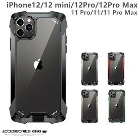 iphone12 ケース iphone12mini ケース エアバッグ iPhone12Pro iphone12promaxケース iPhone 11 Pro クリアパネルケース iPhone 12 カバー 耐衝撃 iphone11 12 ケース クリア 透明 iPhone12ケース かっこいい アイフォン12 ワイヤレス充電対応