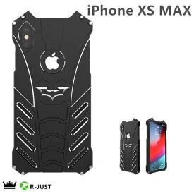 iphone xs max ケース R-JUST iphonexsmax ケース アルミバンパー 耐衝撃 金属合金カバー アイフォンxsマックス ケース アイフォンxsマックスケース 耐久性 アウトドア 個性ケース 強化アルミケース 頑丈 スマホケース スマホカバー アイフォンバンパー