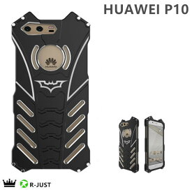 R-JUST HUAWEI P10 バンパー HUAWEIP10 アルミバンパー 耐衝撃 金属合金カバー ファーウェイ P10 耐久性 ネジ留め式 アウトドア 人気 個性ケース強化アルミケース 頑丈 スマホケース スマホカバー アイフォンバンパー HUAWEIケース ハードケース