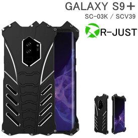 R-JUST Galaxy s9 Plus ケース 耐衝撃 金属合金カバー 耐久性 ネジ留め式 アウトドア 人気 個性ケース 強化アルミケース 頑丈 スマホケース スマホカバー ギャラクシーバンパー アルミニウム 落下 衝撃吸収 ギャラクシーs9 プラス 対応 耐震 男性 メンズ 正規品 SC-03K SCV39