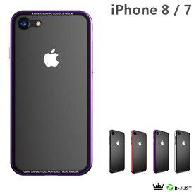 iPhone7 iPhone8 ケース クリアガラスケース アイフォン8ケース アイフォン7 アイフォン8 耐衝撃 クリアケース 薄型 透明 航空アルミ ガラスケース おしゃれ かっこいい ワイヤレス充電可 携帯カバー ハードケース iPhoneケース 背面ガラス