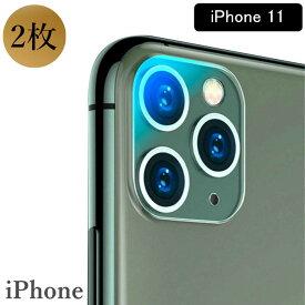 【2枚入り】iPhone11 カメラレンズ 全面保護 カメラ保護フィルム ガラスフィルム iPhone 11 レンズカバーアイフォン11 iPhoneイレブン レンズ 液晶保護シート アイフォン 11 iPhone カメラフィルム 全面 バック 防塵液晶保護 高透過率 硬度9H