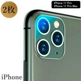 【2枚入り】iPhone11 Pro iPhone11 Pro Max カメラレンズ 全面保護 カメラ保護フィルム ガラスフィルム iPhone11Pro レンズカバー iPhoneイレブンプロ アイフォン11Pro iPhone11プロマックス レンズ 液晶保護シート カメラフィルム バック 防塵液晶保護 高透過率