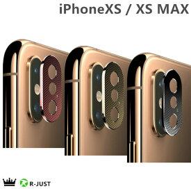 送料無料 高級感 iPhone XS iPhoneXS MAX カメラレンズ保護フィルム 貼付簡単 iphone カメラ用アルミフィルム アイフォンカメラリング 全面 アイフォンXS アイフォンXS MAX レンズ液晶保護フィルム アルミ合金 傷防止 おしゃれ アイフォンテンエス テンエスマックス