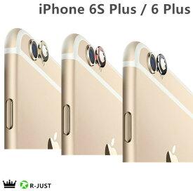 送料無料 高級感 iphone6S plus iphone6 plus カメラレンズ保護フィルム アイホン6Sプラス アイホン6プラス 貼付簡単 iphone カメラ用アルミフィルム アイフォンカメラリング 全面 アイフォンレンズ液晶保護フィルム アルミ合金 傷防止 おしゃれ