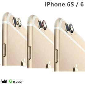 高級感 iphone6S iphone6 カメラレンズ保護フィルム アイフォン 6S アイフォン 6 アイホン6S アイホン6 貼付簡単 アイホン 6S アイホン 6 カメラ用アルミフィルム アイフォンカメラリング 全面 アイフォンレンズ液晶保護フィルム アルミ合金 傷防止 おしゃれ