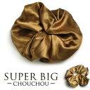 【ポイント10倍】  超超BIG シュシュ ヘアゴム ヘアアクセ ヘッドアクセ 髪飾り 大人かわいい ウェディング 人気