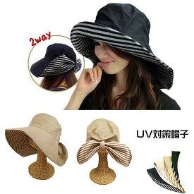 【ポイント10倍以上】 UVカット率 99%以上 つば広帽子 日よけ帽子 uvカット帽子 日よけ 帽子 農作業 海 レディース 女優帽 カプリーヌ ガーデニング ぼうし 日除け かわいい 運動会 おしゃれ 日除け帽子 UVカット uv 人気