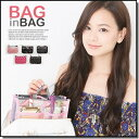 【今なら ポイント10倍】 バッグインバッグ かわいい 小さめ バックインバック 大きめ 整理 おしゃれ baggu