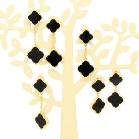 【割引】ミル黄金花 2連 ピアス クローバー 2花 黒オニキスカラー レディース フラワーモチーフ ブラック クローバー 3カラー ブランド トラベルジュエリー ピンクゴールド追加 楽天 スーパーSALE 12月