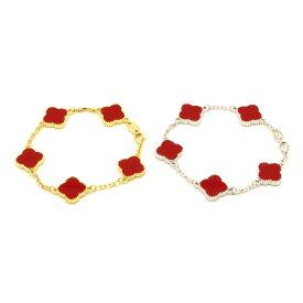 ミル黄金花 ブレスレット クローバー 5花 赤 レディース フラワーモチーフ 3カラー チェーン 赤 ブランド トラベルジュエリー あす楽