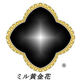 ミル黄金花 2連 イヤリング 2花 黒オニキスカラー レディース フラワーモチーフ ブラック クローバー 3カラー ブランド トラベルジュエリー