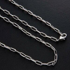 メンズチェーンネックレス 15g 18金 K18 18K ホワイトゴールド 長さ指定作成可能 刻印入り 日本製 男性
