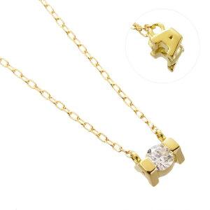 K18YG ダイヤモンド 0.10ct アルファベット ネックレス A /送料無料
