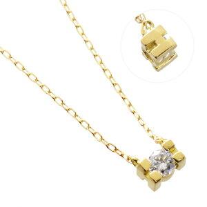 K18YG ダイヤモンド 0.10ct アルファベット ネックレス H/送料無料