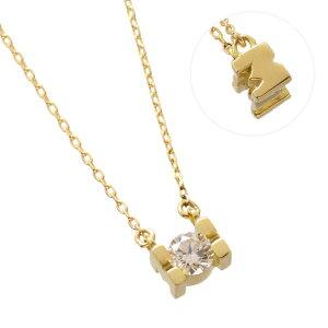 K18YG ダイヤモンド 0.10ct アルファベット ネックレス M/送料無料
