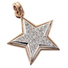 【店内全品ポイント2倍】メンズ ペンダントトップ ダイヤモンド プラチナ 18金 Pt850 ピンクゴールド スター 星