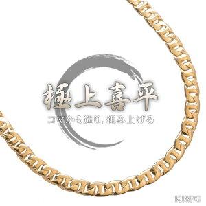 喜平 ネックレス 18金 喜平ネックレス k18 メンズ ピンクゴールド 29g 55cm 長さ指定可能 手造り 日本製 刻印入り キヘイ 男性用 喜平チェーン