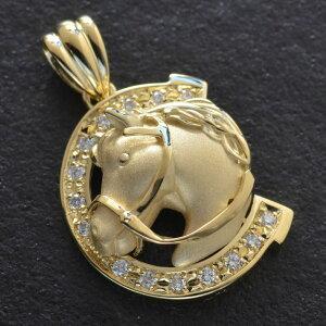ペンダントトップ 18金 メンズ K18 ダイヤモンド ホース 馬 馬蹄 鑑別書付き 日本製 刻印入り 男性