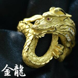 【5%OFFクーポン】指輪 メンズリング 18金 K18 18K ゴールド ダイヤモンド 龍 ドラゴン 男性用 日本製 刻印入り 鑑別書付き ごつい 太め 大きいサイズ 作製可能