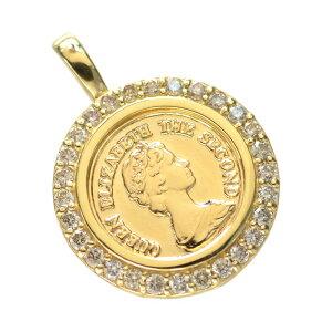 【5%OFFクーポン有】ペンダントトップ コイン 18金 ダイヤモンド枠付き K18 エリザベス 10mm 男女兼用 コインペンダント ヘッド 刻印入り