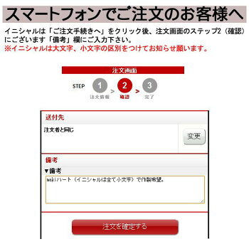ネームブレスレットK10ゴールドオーダーネームブレスレット名前ネームイニシャル/送料無料【楽ギフ_包装】