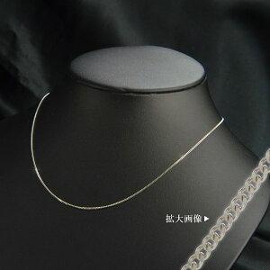 ライト 2面 喜平 チェーン 40cm 線径0.30mm プラチナ Pt850 レディース/送料無料