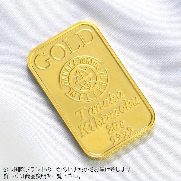 インゴット 純金 K24 20g ゴールドバー INGOT/送料無料
