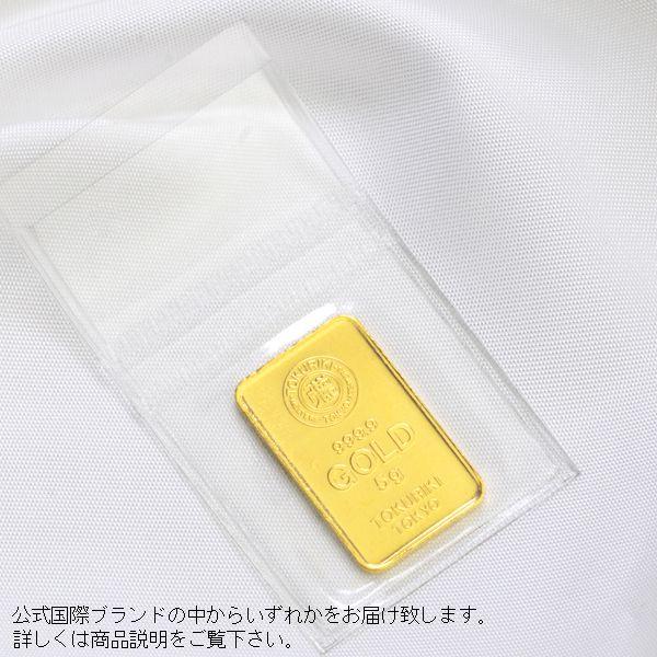 インゴット 純金 K24 5g ゴールドバー INGOT/送料無料
