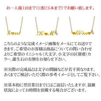 ネームネックレスK10ゴールドオーダーネームネックレス名前ネームイニシャル/送料無料