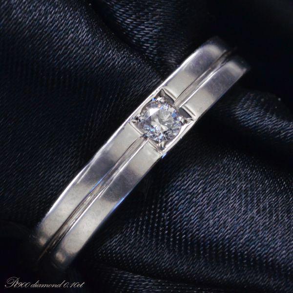 ダイヤモンド メンズリング 指輪 Pt900 プラチナ/送料無料