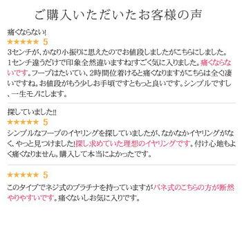 即納K14WGパイプスプリントフープイヤリング3×40S/送料無料【あす楽対応】