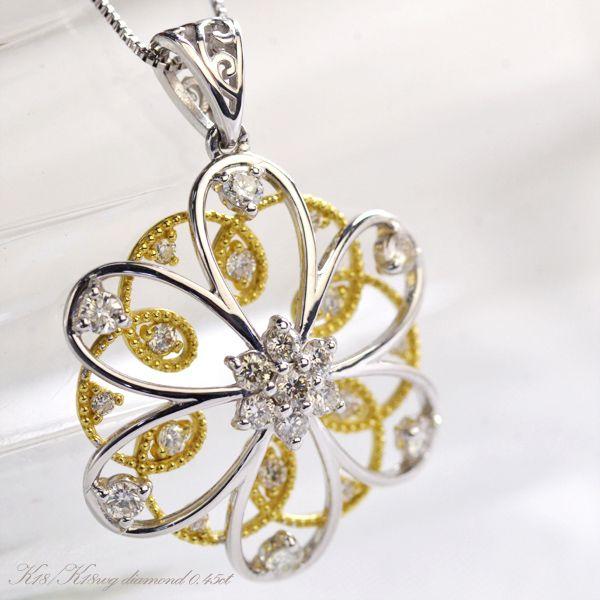 K18/K18WG ダイヤモンド0.45カラット ネックレス/送料無料
