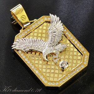 【店内全品ポイント2倍】メンズ ペンダントトップ 18金 K18 18K ゴールド ダイヤモンド イーグル 鷹 刻印入り 鑑別書付き